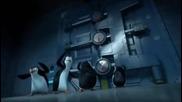 пингвините от магадаскар