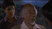 The Karate Kid 2 - Карате кид 2 (1986) |3 Част| Bg Audio