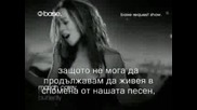 Mariah Carey - My All (превод)