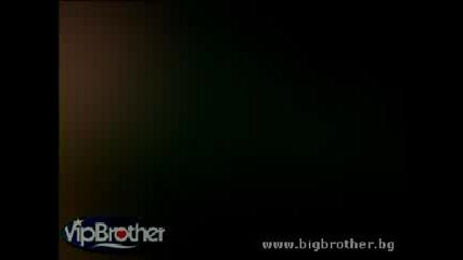 Ицо играе ролята на живота си Vip Brother 3