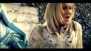 Kate Ryan - Desenchantee (2nd Version / Високо Качество )