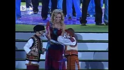 btv - С пищна церемония откриха стадиона в Лвов