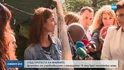 Депутати на ГЕРБ и БСП се срещнаха с майките на деца с увреждания