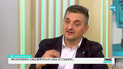 Кирил Добрев: Дано компроматите да не са водещи в следващите кампании