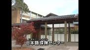 Erin ga choosen - Nihongo Dekimasu Episode 3