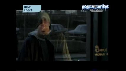 Eminem - Lose Yourself High - Quality + Бг Превод