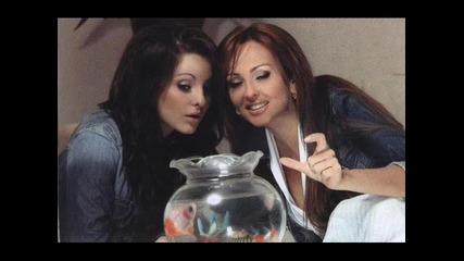 Глория и Симона - Имам нужда от теб