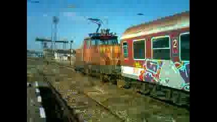 Пътнически влак за Драгоман