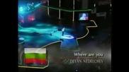 Деян Неделчев - Къде Си Ти - на живо - Златният елен - Брашов - Румъния - 1996