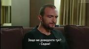 Мръсни пари и любов еп.20-1 Бг.суб. Турция