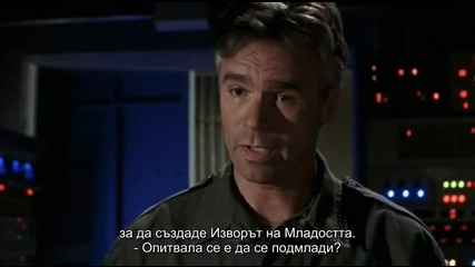 Старгейт Sg-1 / Stargate Sg-1 /сезон 03 eпизод 11