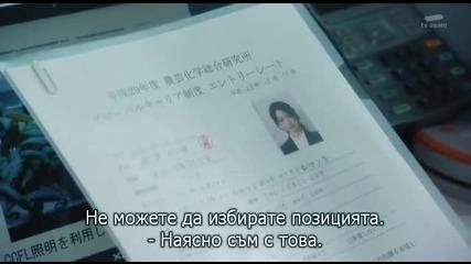 Second Love (2015)
