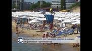 Министерството на туризма поиска санкция за фалирал туроператор