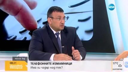 Kомисар Младен Маринов за убийството в София: Изключителна жестокост