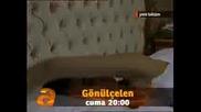 Gonulcelen / Пленителката на сърца - анонс (епизод 9)