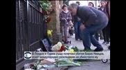 В Лондон и Париж също оплакаха убития руски опозиционер Борис Немцов