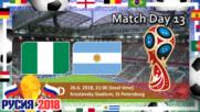 Футболни коментари на последните мачове от Световното