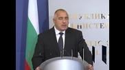 Бойко Борисов: България е сред страните с най-добра усвояемост на пари от ЕС