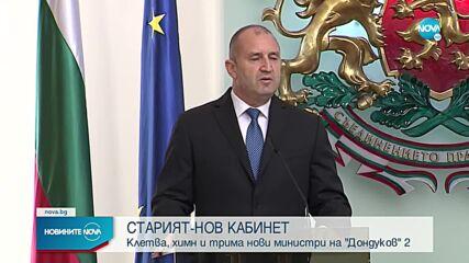 ТРЕТИ СЛУЖЕБЕН КАБИНЕТ НА РАДЕВ: Президентът обяви състава на МС