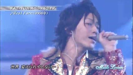 Kat-tun - Real Face ( live 2007.12.16 )