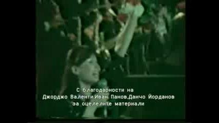 Лили Иванова - Панаири, 1981