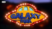 Парк Галактика - Епизод 121,122,123 и 124