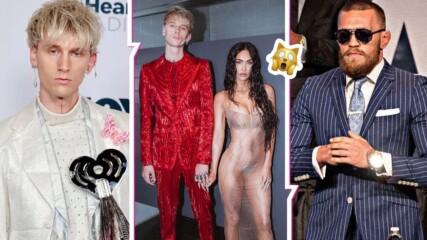 Конър Макгрегър нападна гаджето на Меган Фокс, стигнаха до саморазправа на наградите на MTV