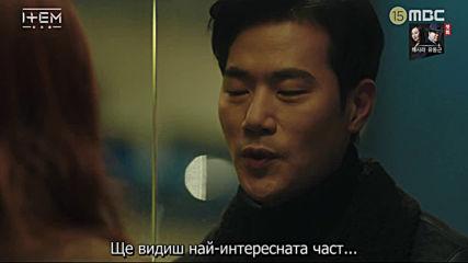 Item (2019) / Нещо - E27-e28 bg sub(1/2)