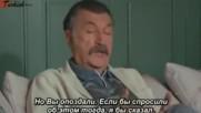 Cesur ve Güzel 27 серия русские субтитры