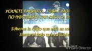 Енрике Иглесиас - Усилете радиото бг превод