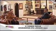 Giannis Parios- Suventeusi Sto Proino Mou Tvmega