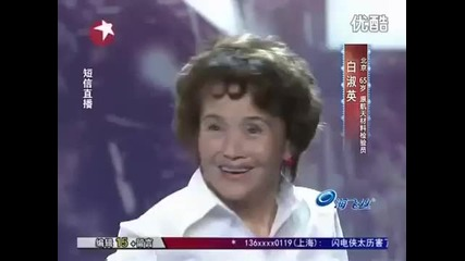 Баба Майкъл Джексън