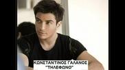 New Song 2010 - Kostantinos Galanos - Tilefwno
