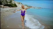 New Гергана 2012 - Мирис на любов (official video)
