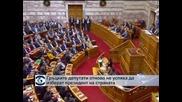 Гръцките депутати отново не успяха да изберат президент на страната