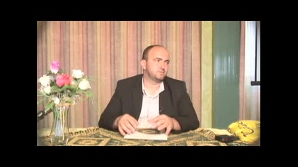 Дуата на вярващия 3 част - Ахмед Абдуррахман
