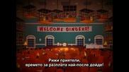 South Park / Сезон 09, Еп. 11/ Бг Субтитри