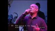 Димитрис Митропанос - Любовта ти нощем