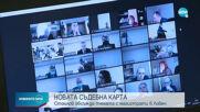 Стоилов обсъжда новата съдебна карта с магистрати в Ловеч