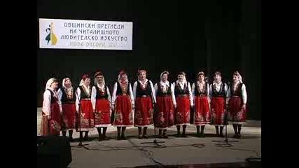 Певческа група при Та с.любенова махала към Нч