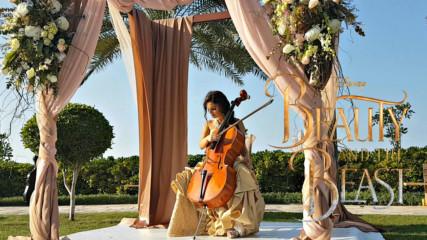 Весислава - Красавицата и Звярът | ЧЕЛО Инструментал