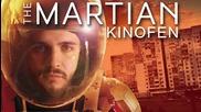 КиноФен - Ревю - The Martian (Марсианецът)