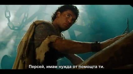 Гневът На Титаните - Официален трейлър (бг Субтитри)