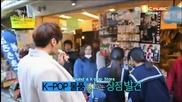 [енг субс] Шоуто на Shinee '' Прекрасен ден '' еп.8 част.2