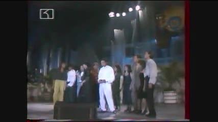 Чудакът - Йорданка Христова И Ивайло Гюров И Колеги - 1994