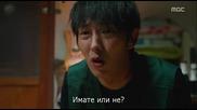 [easternspirit] Two Weeks (2013) E04 1/2
