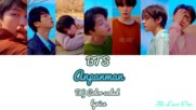 Bts- Anpanman [ Love Yourself 轉 Tear] бг превод (color coded)