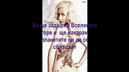 Christina Aguilera-Keeps Gettin Better(BG Subs)