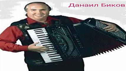 Данаил Биков ( хоро за акардьон )