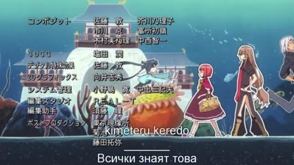 Ookami-san to Shichinin no Nakama-tachi - 8 [bg subs][720p]